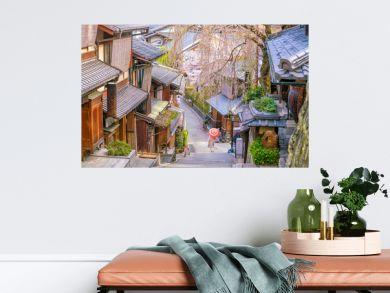 Old town Kyoto, the Higashiyama District during sakura season