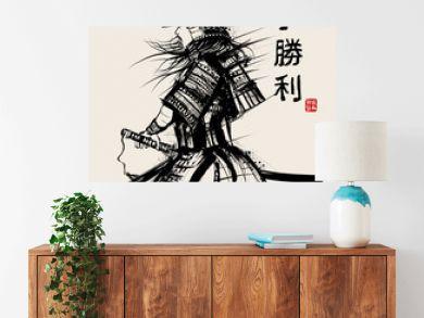 Japanese samourai with sword