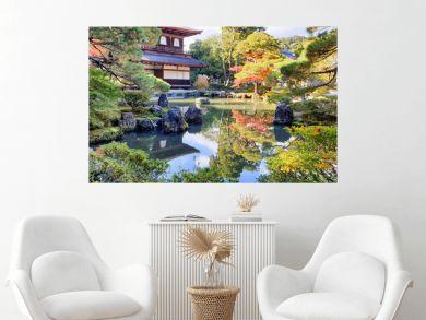 Silver Pavilion in Autumn, Ginkakuji Zen Temple at Kyoto, Japan
