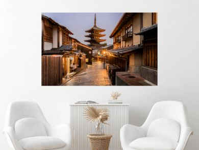 Japanese pagoda and Old house in snow falling day  at Kyoto prefecture