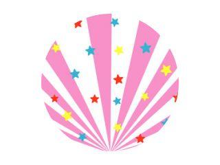 Glitter Straling Behang (Kinderen)